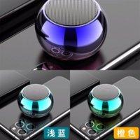 DCH Music Angel JH-LQBT Diamant Antwort Mini Basketball Telefon Bass Mpplayer Hi-Fi Bluetooth-Lautsprecher Support Freisprecheinrichtung Super Anruf
