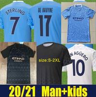 M Şehir Maillot De Foot Futbol Kulübü Jersey Mavi Ay Futbol Jersey Ev Uzakta 3. Gömlek Adam Kids Kiti Vatandaşlar Soccer Jersey 20/21