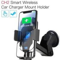 JAKCOM CH2 Smart Wireless Cargador de coche Soporte de montaje Venta caliente en soporte de teléfono celular Soportes como reloj con proyector Bisiklet Thonos