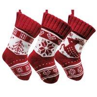 크리스마스 스타킹 니트 선물 양말 트리 순록 눈송이 크리스마스 트리 장식 크리스마스 홈 장식 JK2011PH
