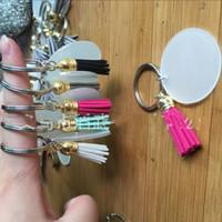 4cm Disc Tassel Keychain blanc rond Acrylique porte-clés multicolores sacs à bagages décoratifs porte-métal vente chaude 2 45TW G2