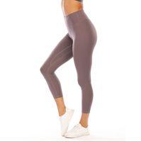 L 요가 바지 여성을위한 매우 탄력있는 체육관 Lu 유연한 패브릭 레깅스 가벼운 누드 느낌 요가 바지 피트니스 착용 숙녀 밀기울 2020 #
