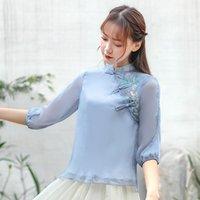 Çin Geleneksel Kadınlar Mandarin Yaka Gömlek Bluz Vintage Ladys Nakış Çiçek Oriental Hanfu Sahne Gösterisi Giyim Tops