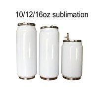 Toptan 10/12 / 16oz boş ısı transfer baskı cola vakum şişesi çift duvar yalıtımlı kola süblimasyon su şişesi