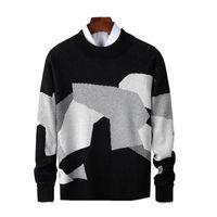 망 캐주얼 스웨터 맞는 기하학적 패치 워크 컬러 망 슬림 스웨터 하라주쿠 긴 소매 홈 브레 따뜻한 풀오버