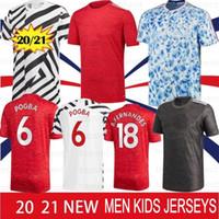 20 21 футбольные трикотажные изделия Pogba Sancho B.fernandes Rashford Lingard футбольная рубашка мужчины детский комплект человеческая гонка четвертый