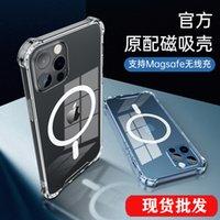 Application du boîtier mobile de téléphone mobile de téléphone mobile de chargement mobile de chargement sans fil magnétique de l'emballage de l'iPhone X / XR / X / 11/12