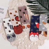 Niedliche Baumwolltier Socken Frauen Kawaii Katze Hund Kurzes Socken Weibliche Lässige Weiche Atmungsaktive Baumwolle lustige Socken # 301