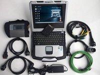 Strumenti diagnostici MB STAR STAR C4 SD Connect Scanner con software SSD V2021.09 Plus Super Toughbook CF30 per il test del sistema di auto diagnostica
