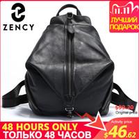 zency 100٪ جلد طبيعي الرجعية المرأة حقيبة الظهر جودة عالية المدرسية للفتيات اليومية عارضة حقيبة السفر أسود رمادي حقيبة