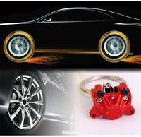 Брелок Креативные автомобильные тормозные насосы Creatipers Choolchain Металлическая мотоцикл Модификация Ключ Подвеска