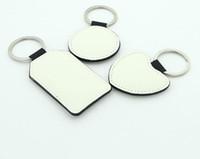 التسامي pu مزدوجة الجانبين فارغة سلسلة المفاتيح الملحقات شرابة مفتاح الدائري أجزاء