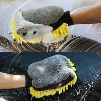 غسيل السيارات قفاز المرجان ميت لينة المضادة للخدش لغسل السيارات متعددة الوظائف سميكة تنظيف قفاز سيارة الشمع تفصيل فرشاة اللون عشوائي
