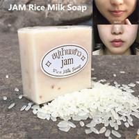 잼 쌀 비누 65g 수제 천연 쌀 우유 비누 오일 컨트롤 얼굴 스킨 케어 트리트먼트 샤워 비누
