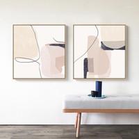 그림 추상 베이지 색 대리석 기하학적 그래픽 캔버스 포스터 인쇄 벽 아트 거실 홈 장식을위한 Giclee 아트웍