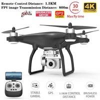 Дроны GPS Drone 4K HD Camera Profipation HIMBAL Стабилизатор 5G WiFi Бесщеточный мотор 30mins Flight RC Расстояние 1.5 км Quadcopter