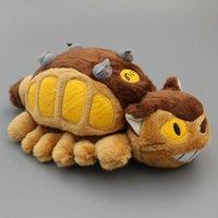 내 이웃 토토로 봉제 장난감 토토로 버스 고양이 인형 동물 장난감 인형 고전 장난감 어린이를위한 발렌타인 데이 선물 LJ201126