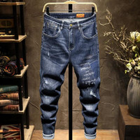Men Harem Jeans Свободные мешковатые повседневные пробежки хип-хоп стиль джинсовые штаны уличные брюки мужские одежда