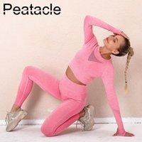 Yoga наряда peatacle Бесшовные вязаный сексуальный костюм бегущий спорт 2 набор пищей женщины фитнес одежда