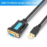 컴퓨터 케이블 커넥터 USB to RS232 여성 세리아 케이블 어댑터 PL2303 칩셋 DB9 Windows XP, Windows Vista, 7,8,10, Mac OS Linu