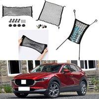 Für Mazda CX-30 CX30 Auto Autofahrzeug Schwarzer Hinterkofferraum Gepäckaufbewahrungspeicher Nylon Nylon Normal SEAT SEAT NET