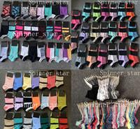 Nakliye DHL Dört Mevsim Moda Kızlar Pamuk Hızlı Kuruyan Naylon Çok Renkli Sığ Ağız Rahat Spor Çorap Kızın Çorap Etiketler