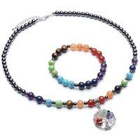 Beaded Armband 7 Chakra Yoga Crystal Stone Beads String Gallstone Energy Armband Life Tree Grind Necklace Set