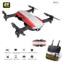 Drohnen LANSENXI NVO RC DRONE 4K / 1080P Weitwinkel WiFi FPV-Kamera Optische Strömungspositionshöhe Halten Gestensteuerung Quadcopter