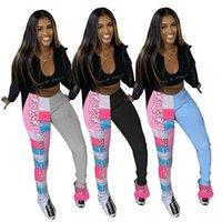 3 색상 스포츠 바지 여성 하이 허리 바지 2020 유행 인쇄 주름 잡힌 분할 색상 매칭 마이크로 트럼펫 캐주얼 스포츠 바지