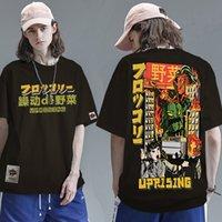2020 hommes hip hop t t-shirt japonais harajuku dessin animé monstre T-shirt Streetwear Summer Tops T-shirts T-shirts T-shirts Tshirt Tshirt surdimensionné Hiphop C0119