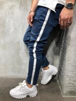Männer Jeans Herren Elastische Kraft Side Streifen Männliche dünne Fit Black Denim Slim Blue Stretch Designer Bleistifthose