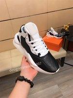 Hermes shoes 2021The Yeni Krem Kuyruk Işık Statik Oreo Yansıtıcı Susam Keten Zebra Spor Sneakers HY201025