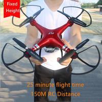 1080P 5mp Rofessional Quadcopter Дроны с HD-камерой WiFi FPV RC вертолет Telecontrol Четыре оси воздушная фотография воздуха