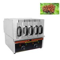 지능형 온도 제어 전기 오븐 220V 고품질의 상업용 무연 바베큐 기계 고품질 환경 바베큐 그릴