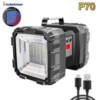 USB Şarj Edilebilir LED Çalışma Işığı L2 35 * SMD XHP70 + 45 * SMD LED Su Geçirmez Muayene Spot Işık 10000 mAh Dahili Batarya1