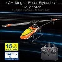 Drones 4CH Single-Rotor Singleless RC Helicopter 6-Axis Electronic Gyroscopio Barómetro Altitude Hold Aerobatic Flight Aircraft Model1