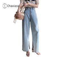 Chaxiaoa Outono Baggy Jeans Slit High Cintura Reta Calças de Jeans Mulheres Traight Azul Casual Loose Larga Perna Calça Streetwear Pants x213 201225