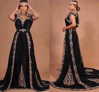 Karakou Algerien Black Velvet Soirée Robes Formelles avec veste 2021 Gold Dentelle Broderie Maroc Kaftan Muslim Muslim Pal Robe
