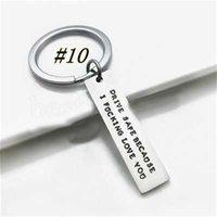 철강 키 체인 편지 내가 필요한 스테인레스가 필요해 Keychains 자동차 키 체인 드라이브 안전 열쇠 고리