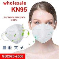 Yüksek kaliteli CubreBocas 5ply KN95 Anti Toz Yüz Maskesi 2 Katmanlı Meltblown Bez Anti-Sis Toz Geçirmez Açık Maskeleri