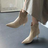 Stivali da donna inverno 2021 Gomma beige sexy 6 cm / 8 cm con cerniera con cerniera a spillo a spillo tacchi alti stivaletti per le donne taglia 33-42