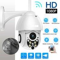 Cámara IP de seguridad inalámbrica inalámbrica a prueba de agua para exteriores 1080P Cúpula de velocidad CCTV Vigilancia CAM con luces de visión de siete noches y5lc1
