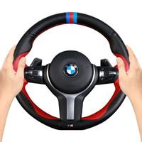 Подходит для BMW 1 серии 3 серии 5 серии X1 x3 x5 Крышка рулевого колеса 320LI 525Li GT Рука сшитая кожаная крышка
