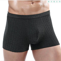 단색 패션 남성 복서 망 디자이너 중반 허리 속옷 새로운 망 상자 편안한 남성 팬티