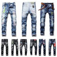 Dsquared2 Dsquared Dsq Dsq2 Dsquared2 2020 Het D2 Mens Denim Jean Pantaloni da ricamo Pantaloni fori distintivi Badges Jeans Zipper Mendsq2 Pantaloni Pantaloni Pantaloni Skinny Jea