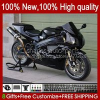 본체 Honda VTR1000 RC51 SP1 SP2 00 01 02 03 04 05 06 98HC.0 VTR-1000 VTR 1000 2000 2001 2002 2003 2004 2005 2005 2006 페어링 광택 검정