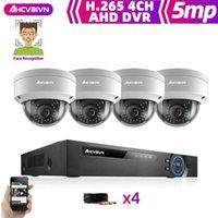 أنظمة AHD 4CH نظام CCTV 5MP مراقبة الفيديو DVR مع 4 قطع 3.6 ملليمتر 1080 وعاء HD للرؤية الليلية الأمن المنزل كيت كيت 2TB1