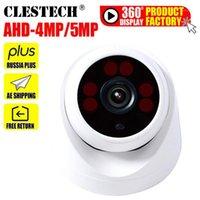 انخفاض السعر 6LED مجموعة CCTV AHD كاميرا 5MP 4MP 3MP 1080P SONY-IMX326 الرقمية HD AHD-H داخلي الأشعة تحت الحمراء للرؤية الليلية الأمن Security1