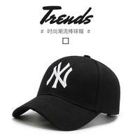 Wholesale шляпа 2021 весенняя и осень универсальный путешествие досуг дышащая солнцезащитная шляпа женская мужская шапка бейсбольная кепка поддержка пользовательских вышивкой