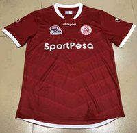 20 21 Tanzania Simba SC Soccer Jersey Home Alow Away 2020 2021 Simba Sports Club Football Shirts Tanzania Maillot de Futol